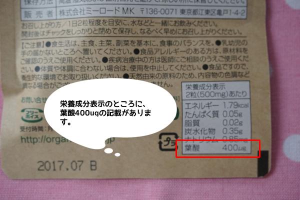 label03