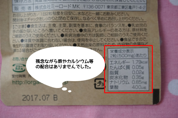 label05