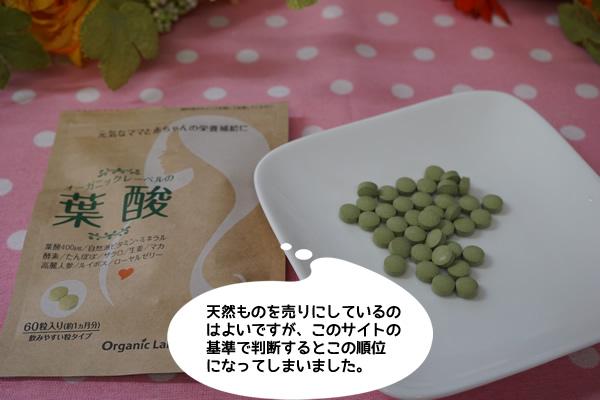 label09