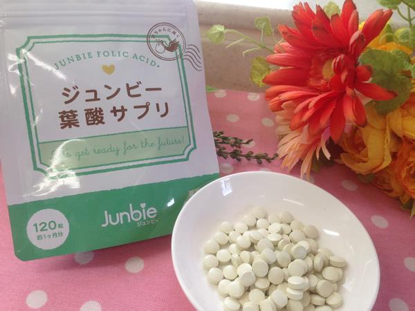 junbie-yousan002